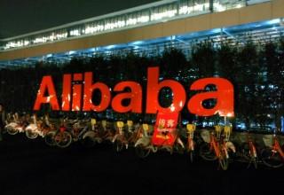 Какие китайские компании меняют мир
