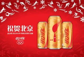 Компании поспешили заработать на победе Китая в борьбе за Олимпиаду-2022