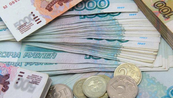 Суйфэньхэ рубль