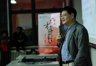 Губернаторы китайских провинций будут учить студентов политической грамотности