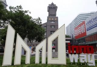 В Китае растет спрос на ПО и другую продукцию IT-индустрии