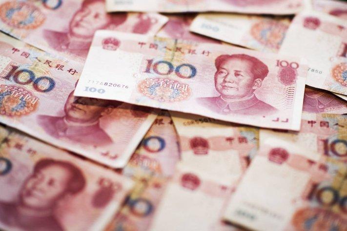 МВФ продлил действие текущей корзины резервных валют на год