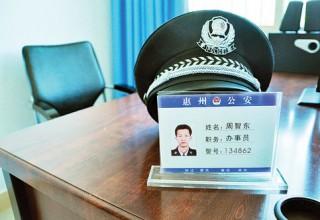 Офицер полиции из провинции Гуандун умер из-за переработки