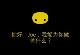 Персональный помощник от Microsoft будет доступен в WeChat
