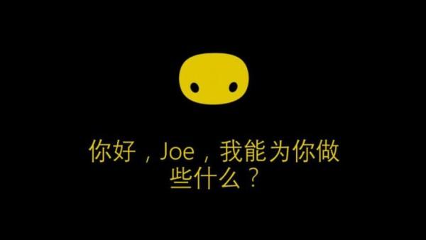Персональный помощник от Microsoft будет использоваться в WeChat