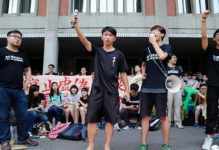 На Тайване студенты протестуют против «про-китайского» изменения в учебниках