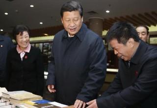 «Конфуций говорит, Си делает»: The Economist об отношениях конфуцианства и китайского правительства