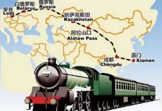 Грузовой экспресс-поезд связал китайский Сямэнь и Европу