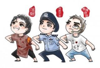 Жители Пекина массово помогают полиции в борьбе с правонарушениями