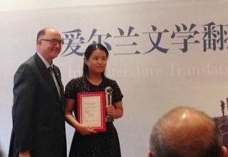 Переводчица из Китая выиграла Ирландскую литературную премию