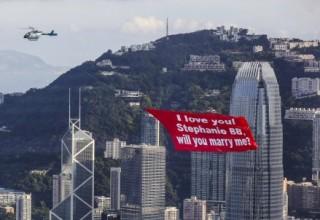 Житель Гонконга сделал предложение своей девушке за $52 000