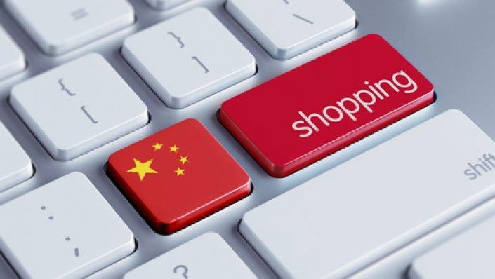 ЦБ Китая предлагает ограничить сумму платежей через платежные системы