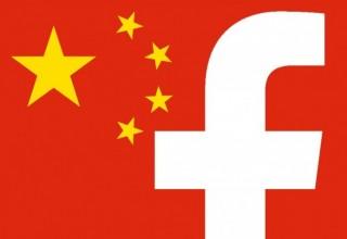 В Пекине откроют доступ к Facebook, Google и Twitter на время ЧМ по легкой атлетике