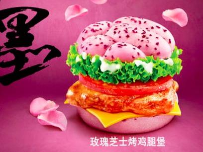 розовый бургер в KFC