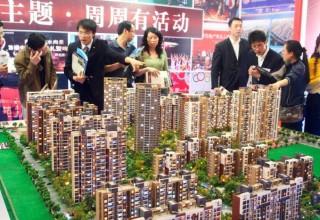 Власти Китая упростили правила покупки недвижимости для иностранцев