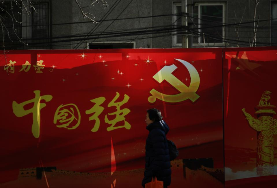 chinese state slogan, china's strong,