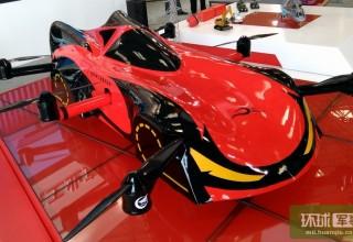 На выставке в Тяньцзине представили летающую машину
