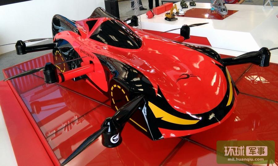 летающий автомобиль китай