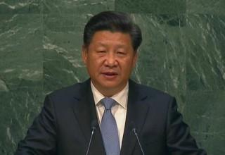Главные тезисы выступления Си Цзиньпина на 70-й сессии Генеральной Ассамблеи ООН