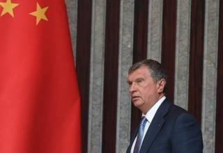 Объем сотрудничества «Роснефти» и КНР составит $500 млрд