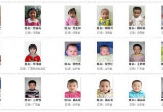 Жди меня: китайские власти запустили сайт для поиска родителей похищенных детей