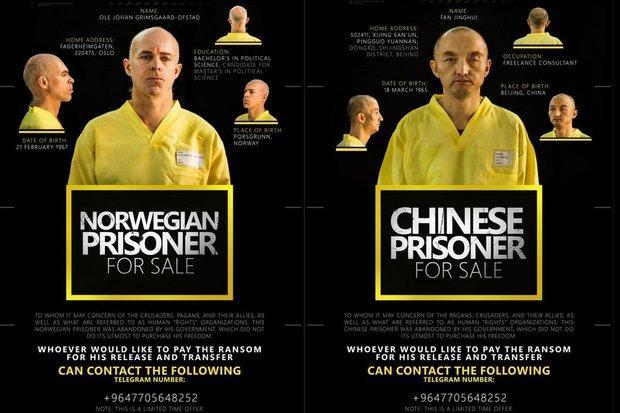 ИГИЛ китайский заложник