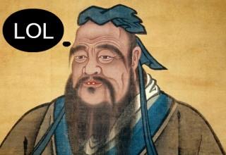 Кто цай не пьет, тот цмо: как мифы о Китае губят наши отношения