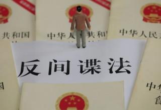 Два гражданина Японии задержаны в КНР по подозрению в шпионаже