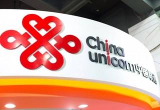 China Unicom построит подводный коммуникационный кабель до стран ЮВА