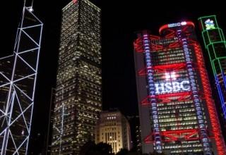 Финансовый гигант HSBC увеличит штат в Китае, но сократит по всему миру