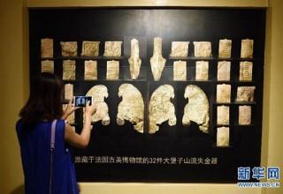 В Китай из Франции вернулись древние золотые реликвии