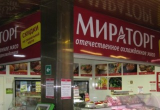 Российский «Мираторг» начнет экспорт говядины в Китай до конца года