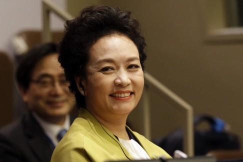 Пэн Лиюань, первая леди китая, первая леди КНР, жена Си Цзмньпина, жена председателя китая, жена лидера китая