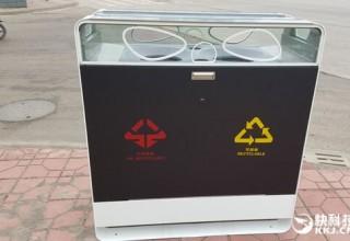 В Китае появятся мусорные баки с бесплатным Wi-Fi