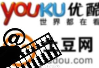 Alibaba собирается полностью выкупить видеохостинг Youku Tudou