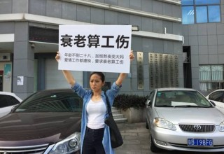 Офисная сотрудница из Шэньчжэня устроила одиночную акцию против сверхурочной работы