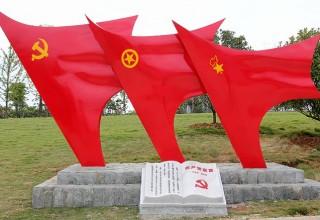 В Китае открылся тематический парк Коммунистической партии