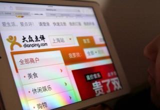 Китайские компании Meituan и Dianping проведут слияние на $15 млрд