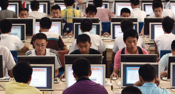 перепись населения в Китае