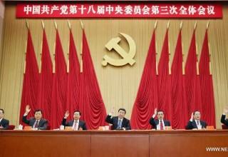 КПК ввела новые правила нравственного поведения для своих членов