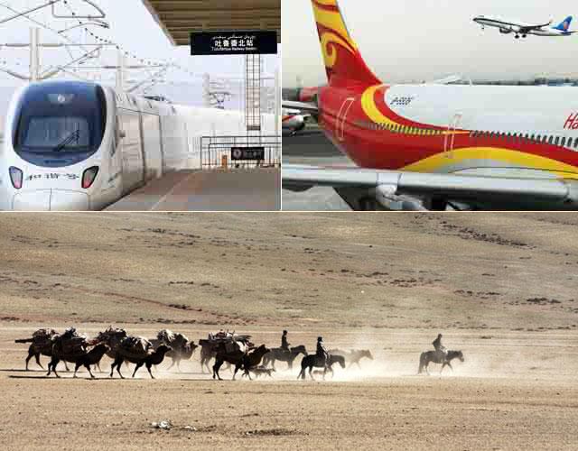 транспорт в китае