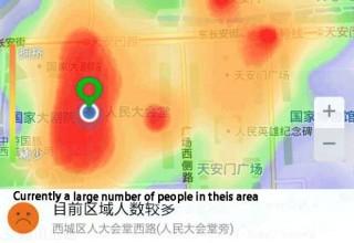 WeChat запустил сервис пешеходных пробок