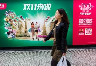 11.11: День холостяков или «черная пятница» по-китайски