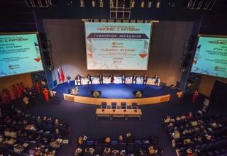 В Санкт-Петербурге на форуме «Бизнес с Китаем» обсудят российско-китайскую оптовую торговлю