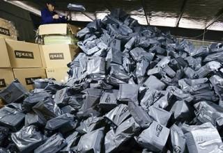 Объем продаж Alibaba в «День холостяков» составил рекордные $14 млрд