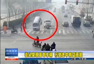 В Китае произошла «сверхъестественная» дорожная авария