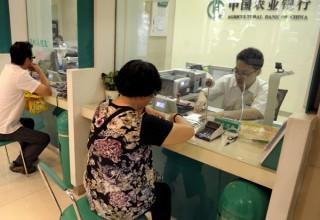 Китайские банки тайно тестируют клиентов на детекторе лжи