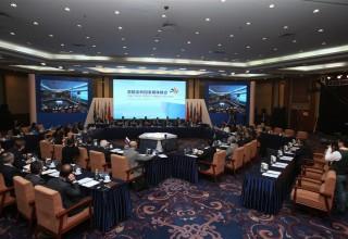 В Пекине открылся первый медиасаммит стран БРИКС
