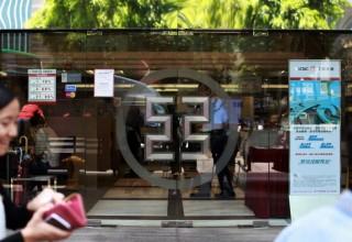 ICBC наказал 137 сотрудников за нарушение дисциплины Компартии Китая