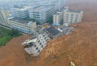 Китайский чиновник покончил с собой из-за оползня в Шэньчжэне